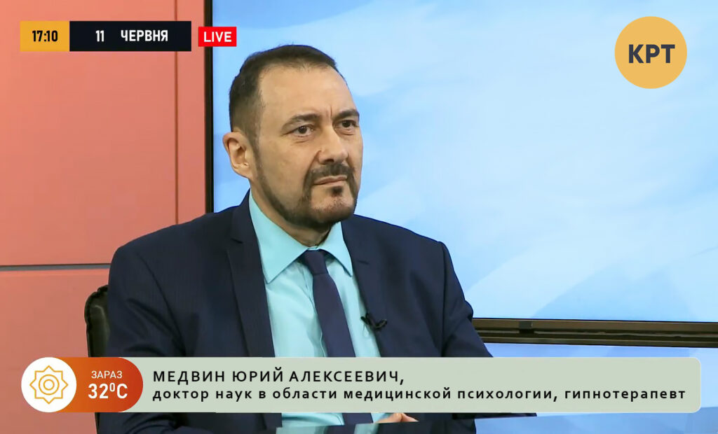 Медвин Юрий Алексеевич